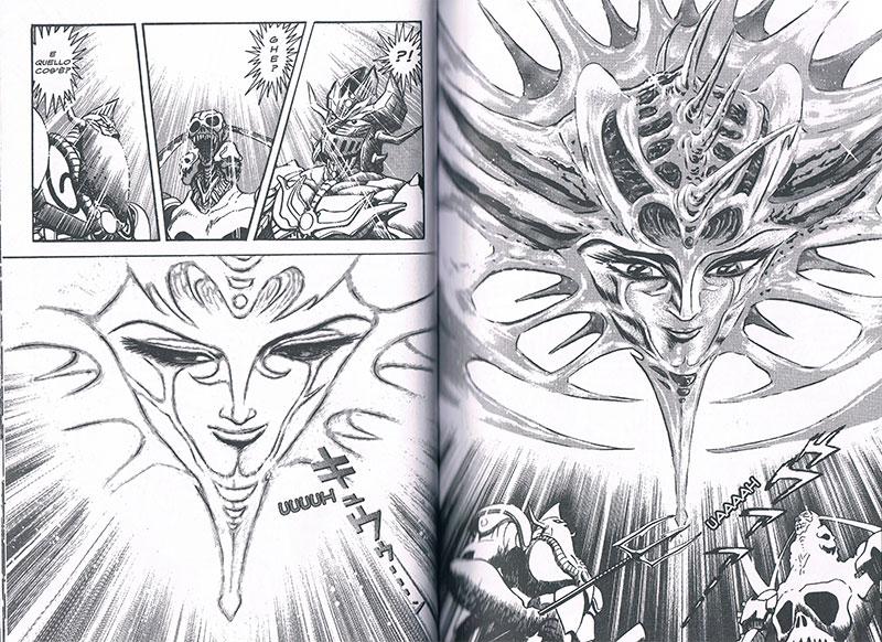 MazinSaga - manga Image311