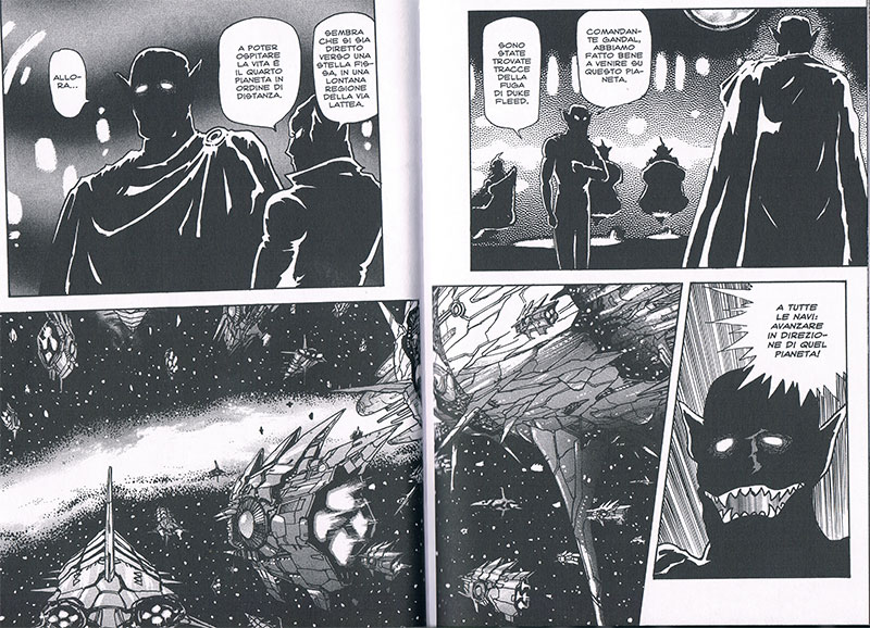 MazinSaga - manga Image510