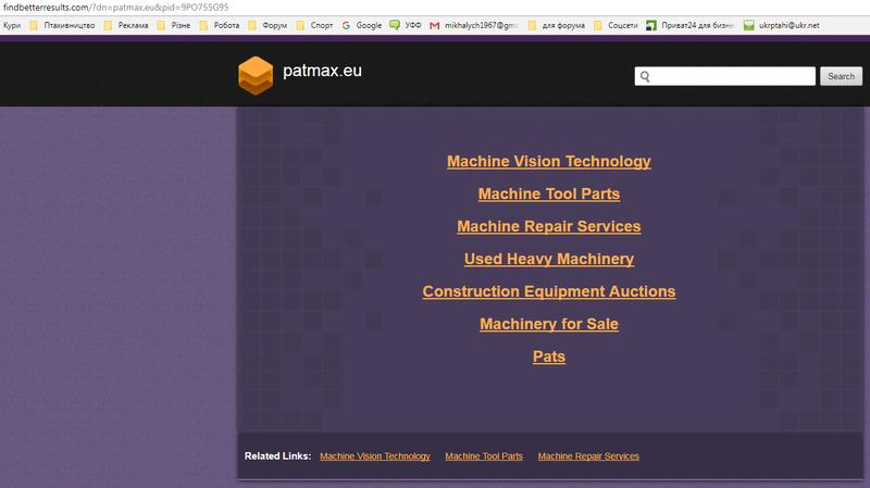 Patmax, - Открывается страница скрипта с украшением Patmax.eu Image_10