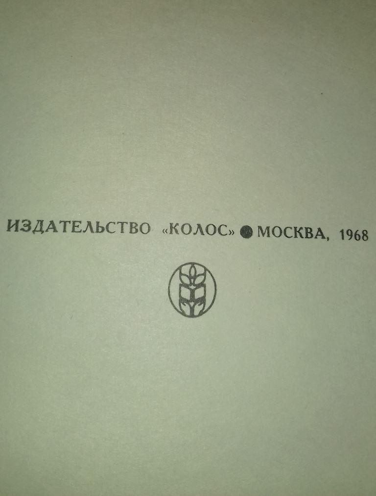 Порода кур Полтавская глинистая - Страница 10 0220