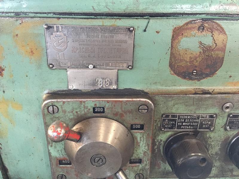 DIFFERENTES MACHINES rencontrées lors de mes ballades - Page 3 Img_2111