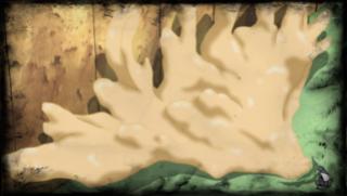 Capacité - Doryû [Karyû/Dodaï] Gomuhe11