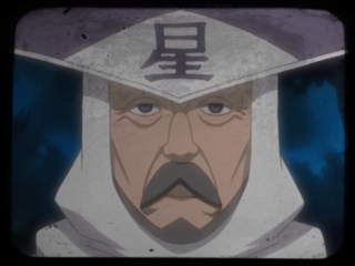 Hiden Hoshigakure Tercei10