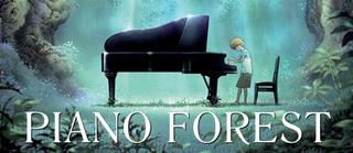 Piano Forest (Piano no mori) [Digipack] News-p10