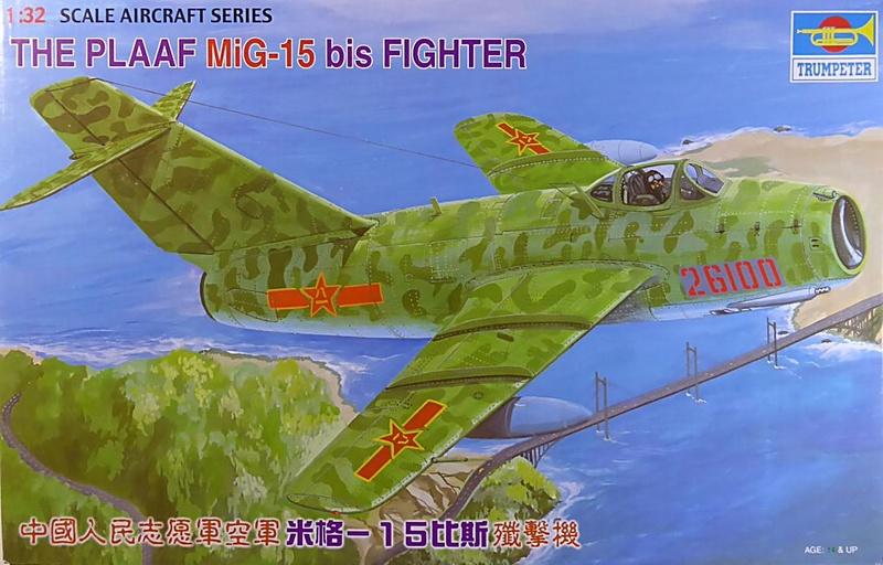 Un MiG-15 bis pour mon ami Patrick (Trumpeter 1/32) Mig15-10