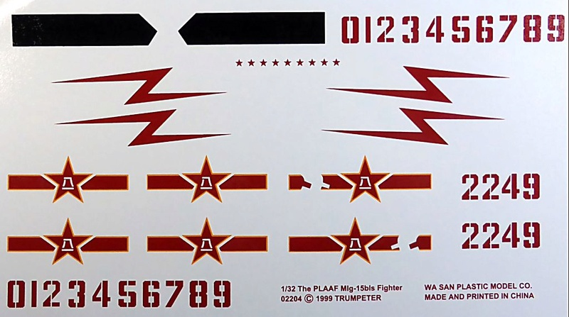 Un MiG-15 bis pour mon ami Patrick (Trumpeter 1/32) Mig15-14