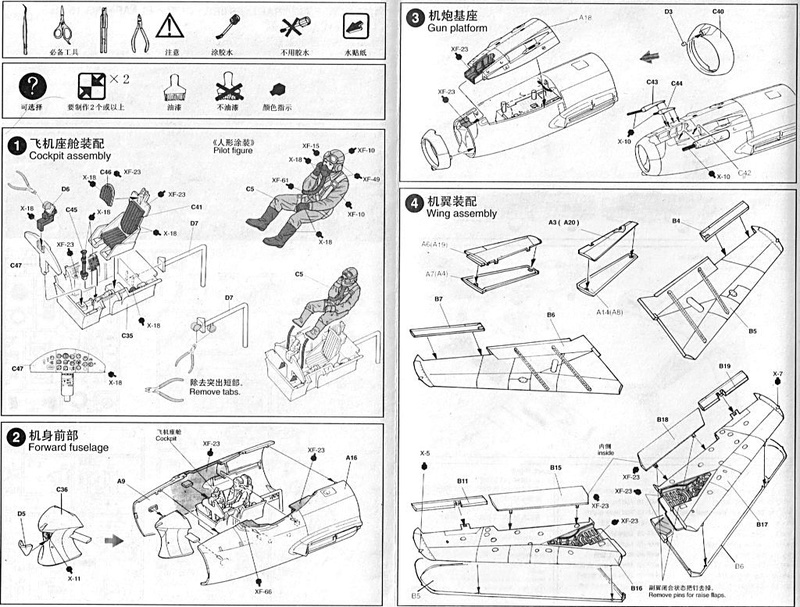 Un MiG-15 bis pour mon ami Patrick (Trumpeter 1/32) Mig15-16