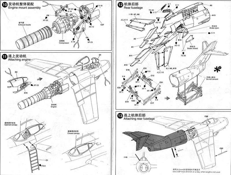 Un MiG-15 bis pour mon ami Patrick (Trumpeter 1/32) Mig15-17