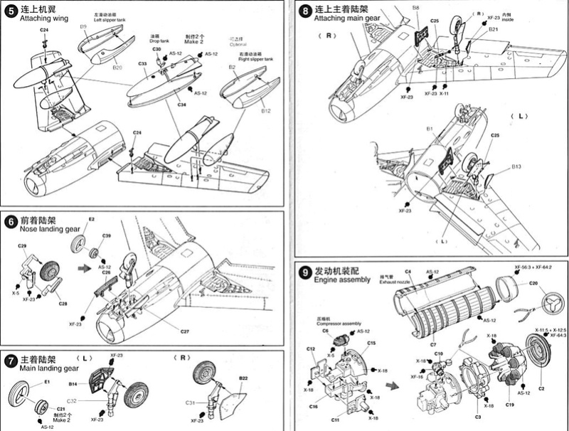 Un MiG-15 bis pour mon ami Patrick (Trumpeter 1/32) Mig15-18