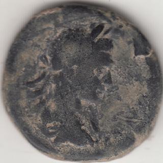 Cappadoce : Caesarée :bronze de ?? 84_av10
