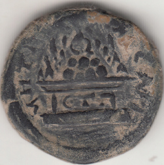 Cappadoce : Caesarée :bronze de ?? 84_rv10