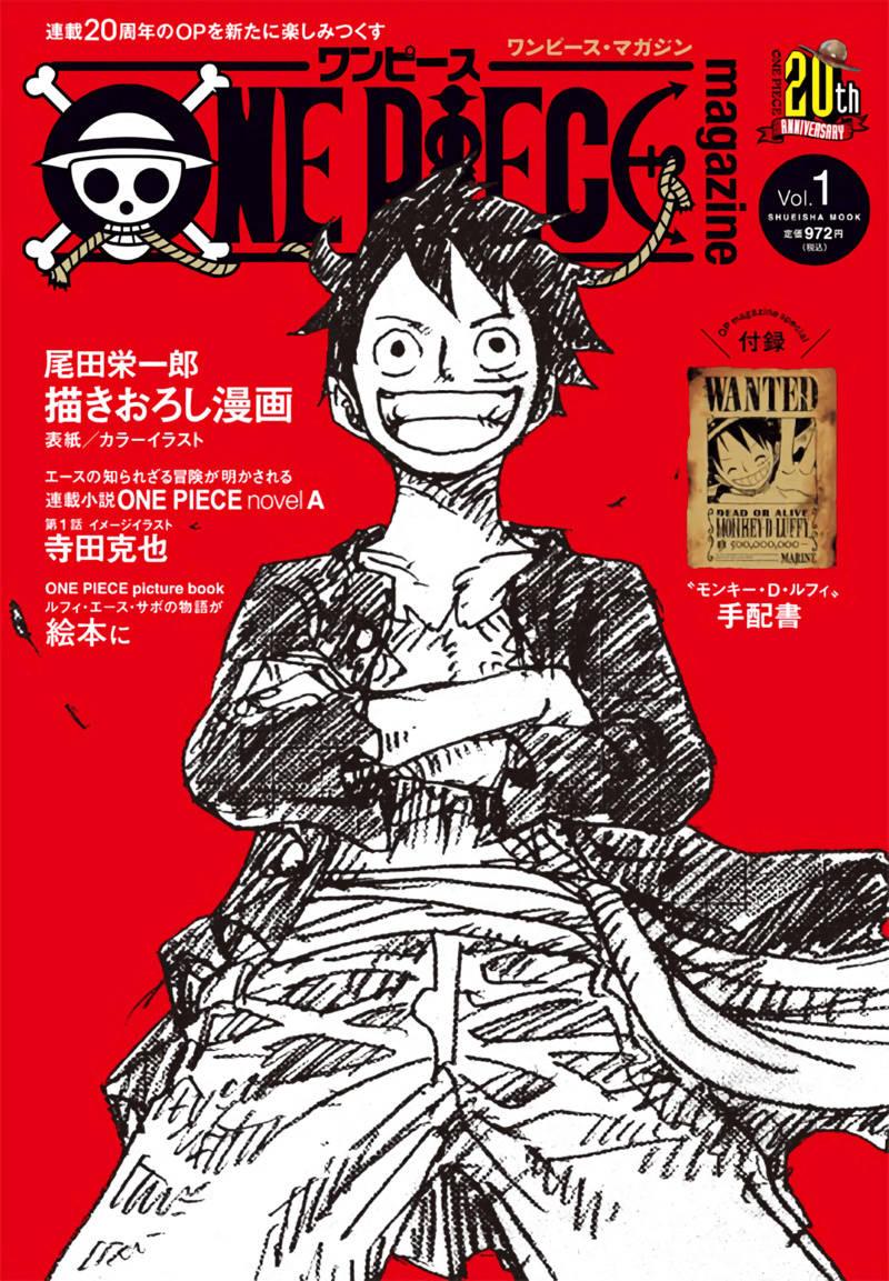 One Piece Magazine One-pi10