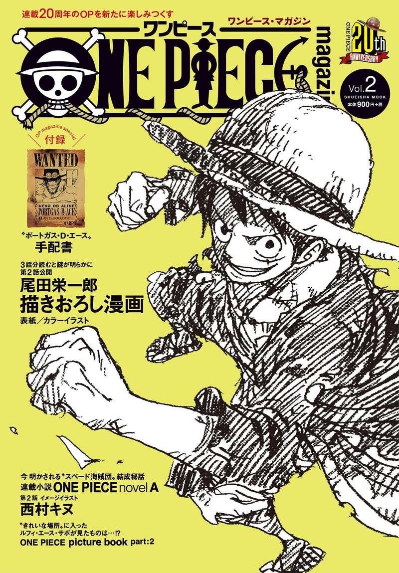 One Piece Magazine One-pi11