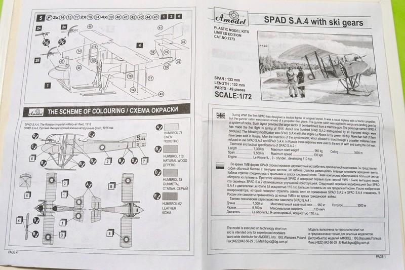 (Amodel)  Spad SA-4     1/72 005_8029