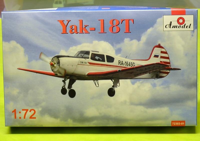 Ouvre boite Amodel YAK -18T 045_8015