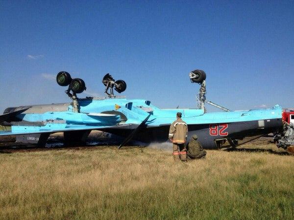 Sukhoi 34 crash aérien I0zz5i10