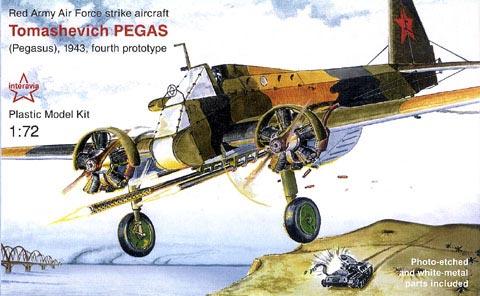 Tomashevich Pegase ( Amodel 1/72 ) Int01810
