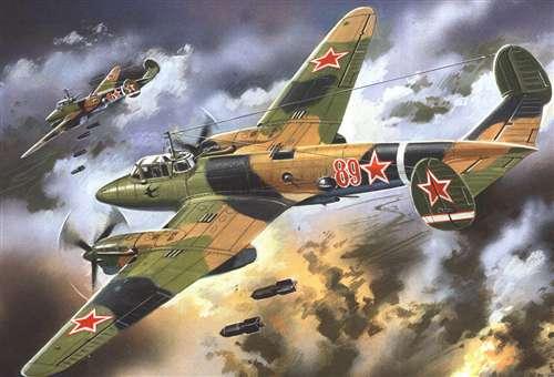 Retour : projet russe !!! Um010710