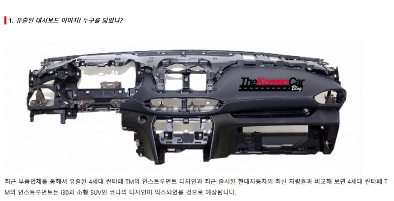 2018 - [Hyundai] Santa Fe IV 0cb12310