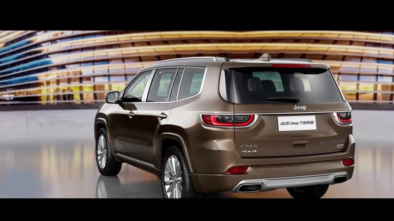 2018 - [Jeep] Grand Commander (K8) 22561510