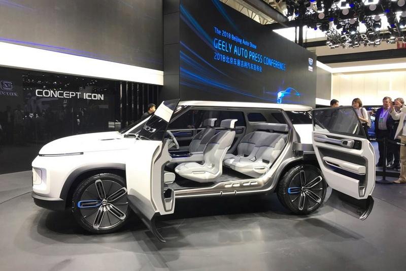 2018 - [Chine] Salon Auto de PEKIN  43e7da10