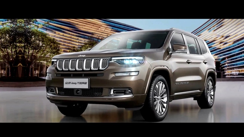 2018 - [Jeep] Grand Commander (K8) 71fd8b10