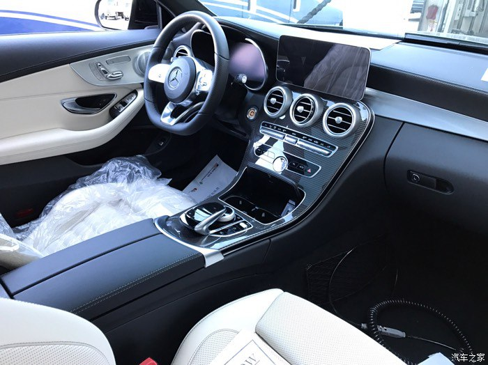 2018 - [Mercedes] Classe C Restylée [W205/S205] - Page 4 7a837510
