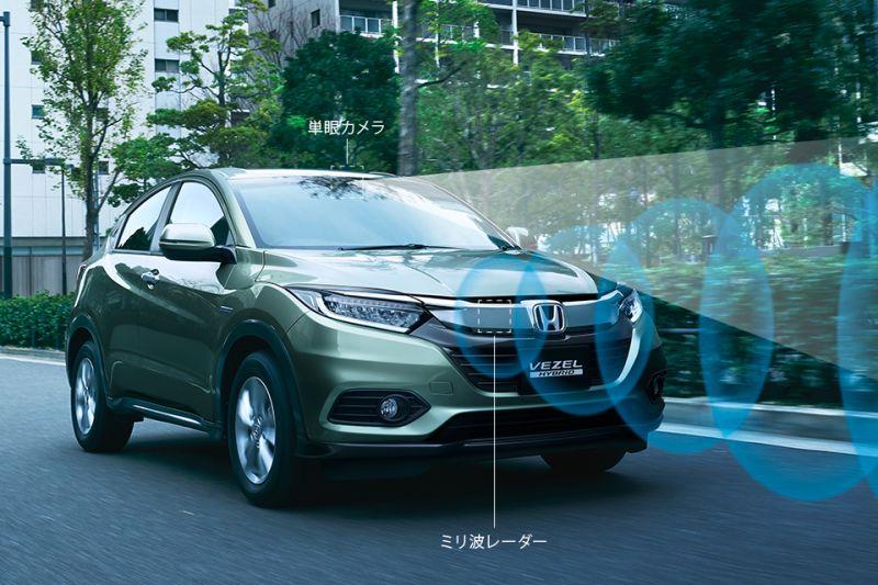2014 - [Honda] Vezel / HR-V - Page 6 8984c610