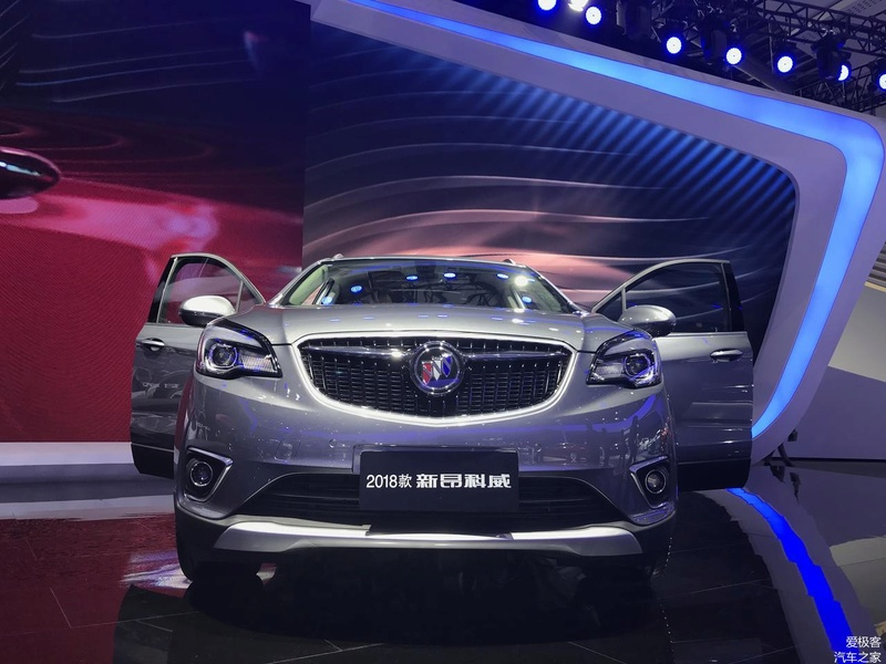 2014 - [Buick] Envision - Page 4 8bf3a210