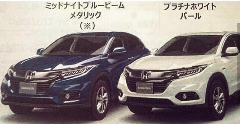 2014 - [Honda] Vezel / HR-V - Page 6 Be50ab10
