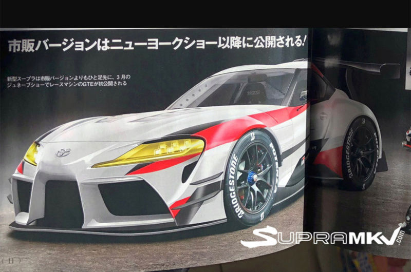 2018 - [Toyota] Racing concept Dc1c2810