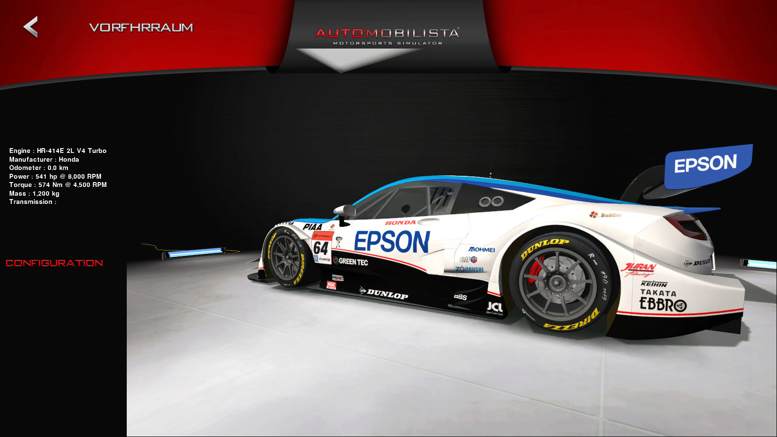 (deleted) Honda NSX GT GT500 - Page 2 Ams_2017