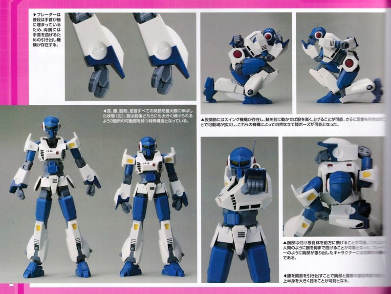 Techno Police 21C - Techroid Blader - HI-METAL R (Bandai) 00035710