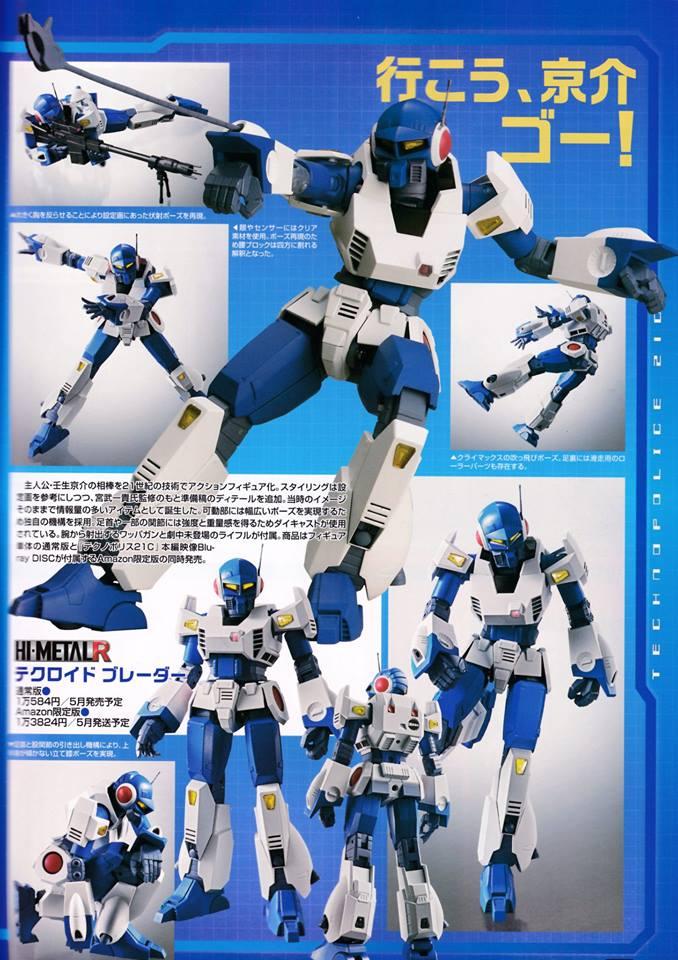 Techno Police 21C - Techroid Blader - HI-METAL R (Bandai) 00035810