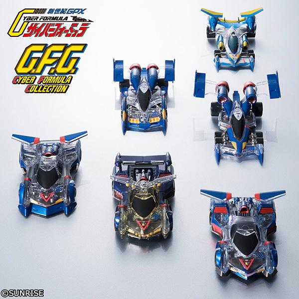 Future GPX Cyber Formula 00111