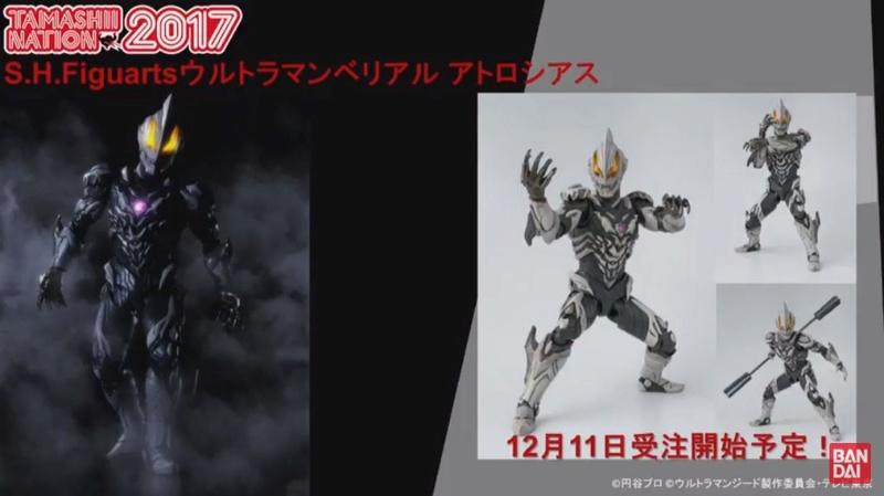 Ultraman (S.H. Figuarts / Bandai) 01431110