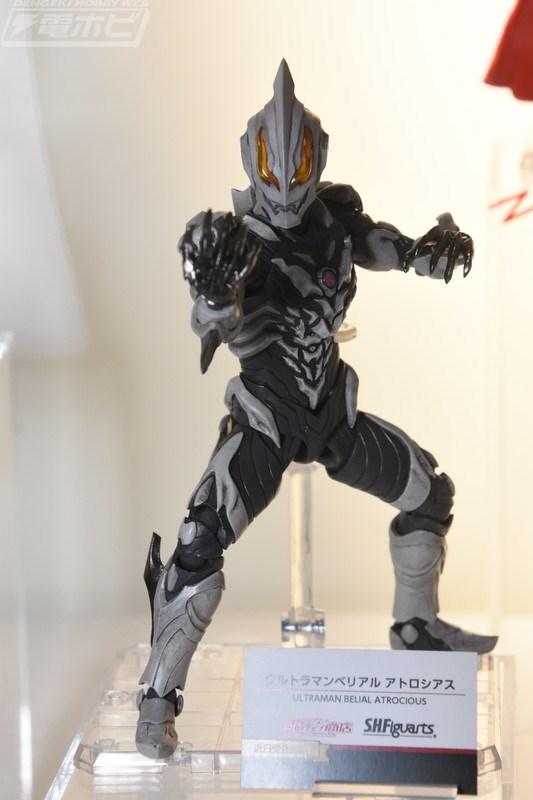Ultraman (S.H. Figuarts / Bandai) 01441010