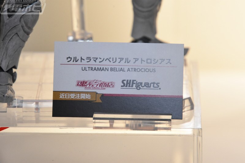 Ultraman (S.H. Figuarts / Bandai) 01441110