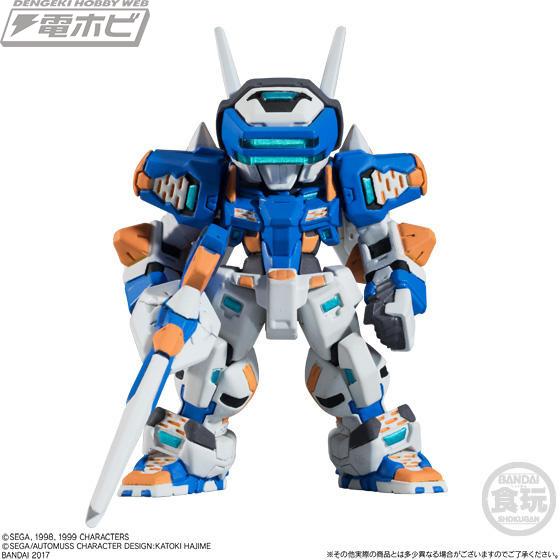 Gundam - Converge (Bandai) 03710