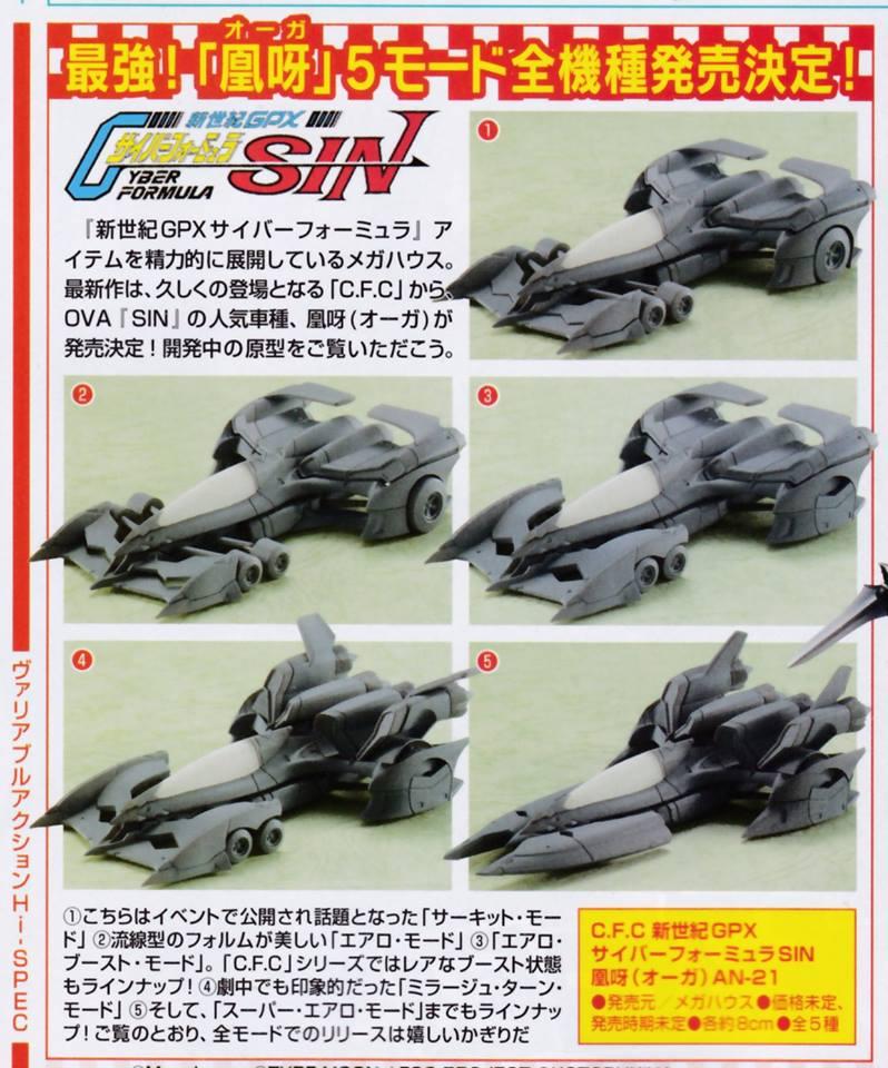 Future GPX Cyber Formula - Page 4 04152310