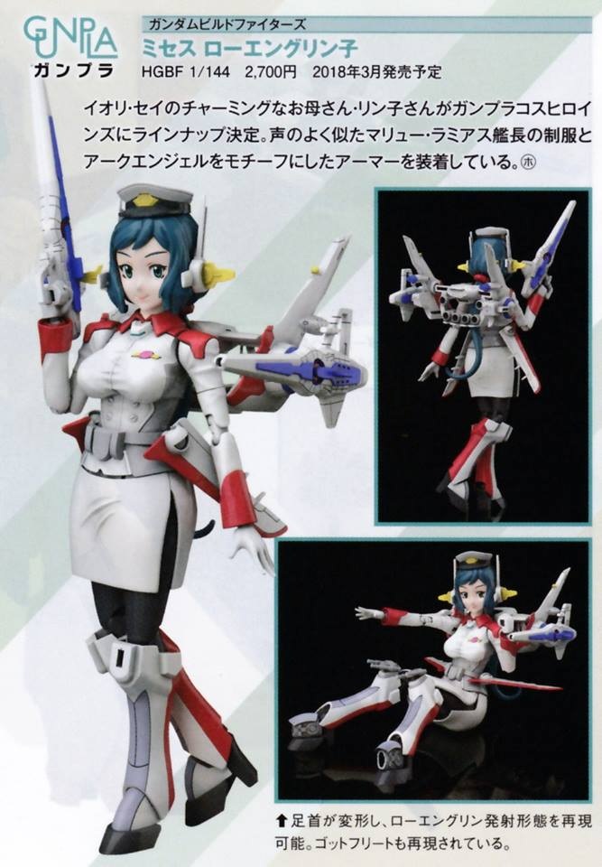 Gundam - HGBF 1/144 Gundam Build Fighters / Try (Bandai) 04561511