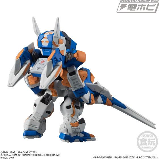 Gundam - Converge (Bandai) 04910