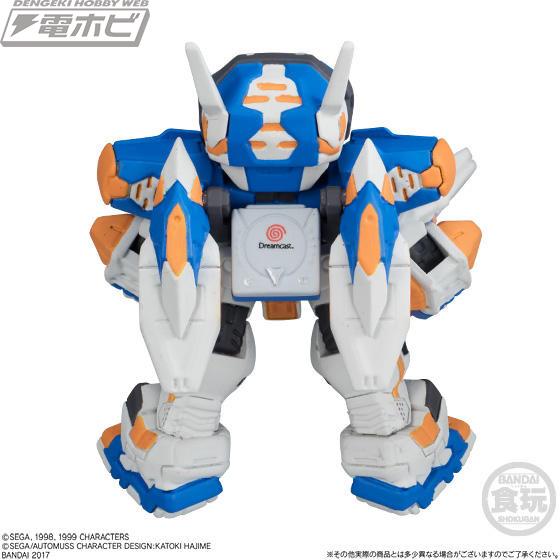 Gundam - Converge (Bandai) 05510
