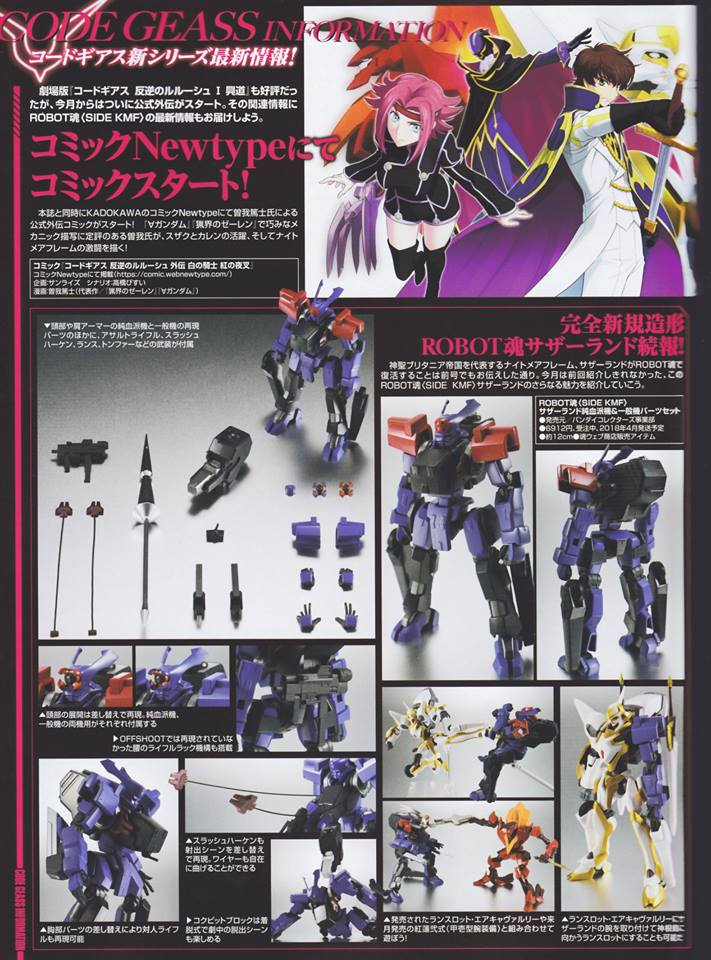 "Gundam : Code Geass - Metal Robot Side KMF ""The Robot Spirits"" (Bandai) 06332110"