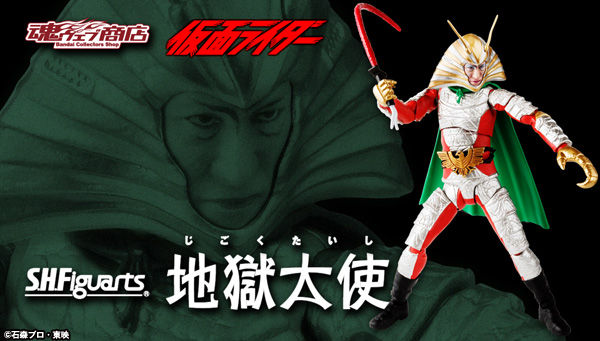 Ultraman (S.H. Figuarts / Bandai) - Page 3 07140210