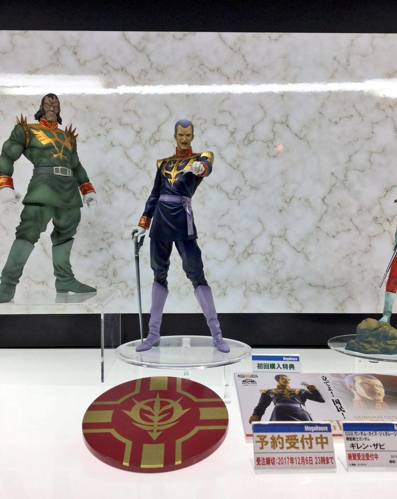 Gundam - Gundam Guys Generation DX (GGG) 1/8 (MegaHouse) 08050011
