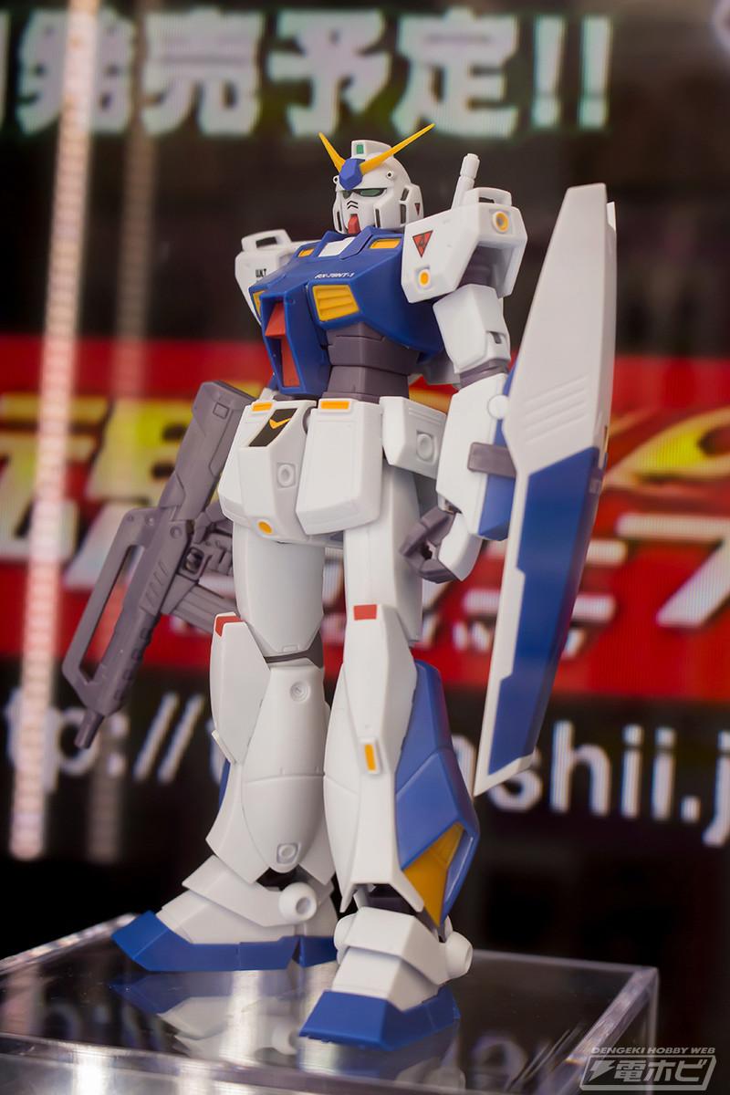 Gundam - Metal Robot Side MS (Bandai) - Page 2 08312011