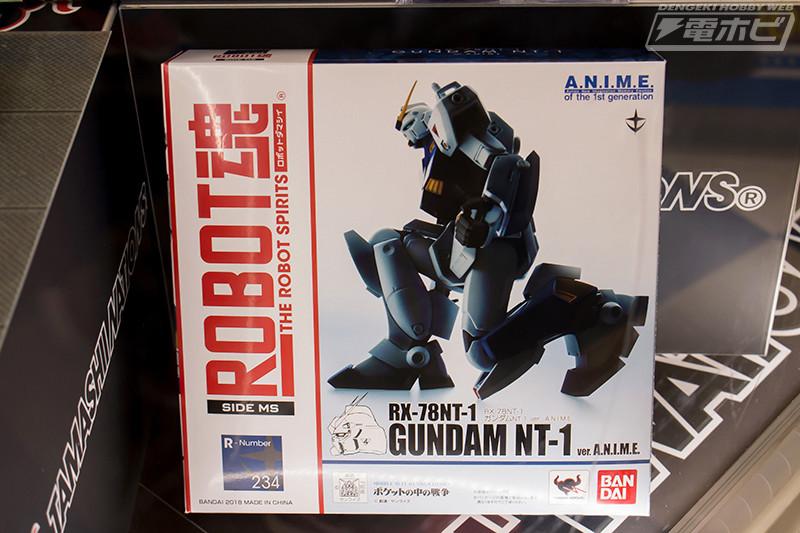 Gundam - Metal Robot Side MS (Bandai) - Page 2 08312110