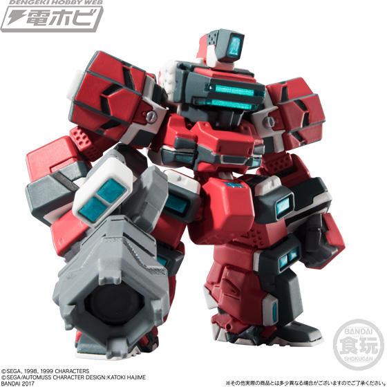 Gundam - Converge (Bandai) 08410