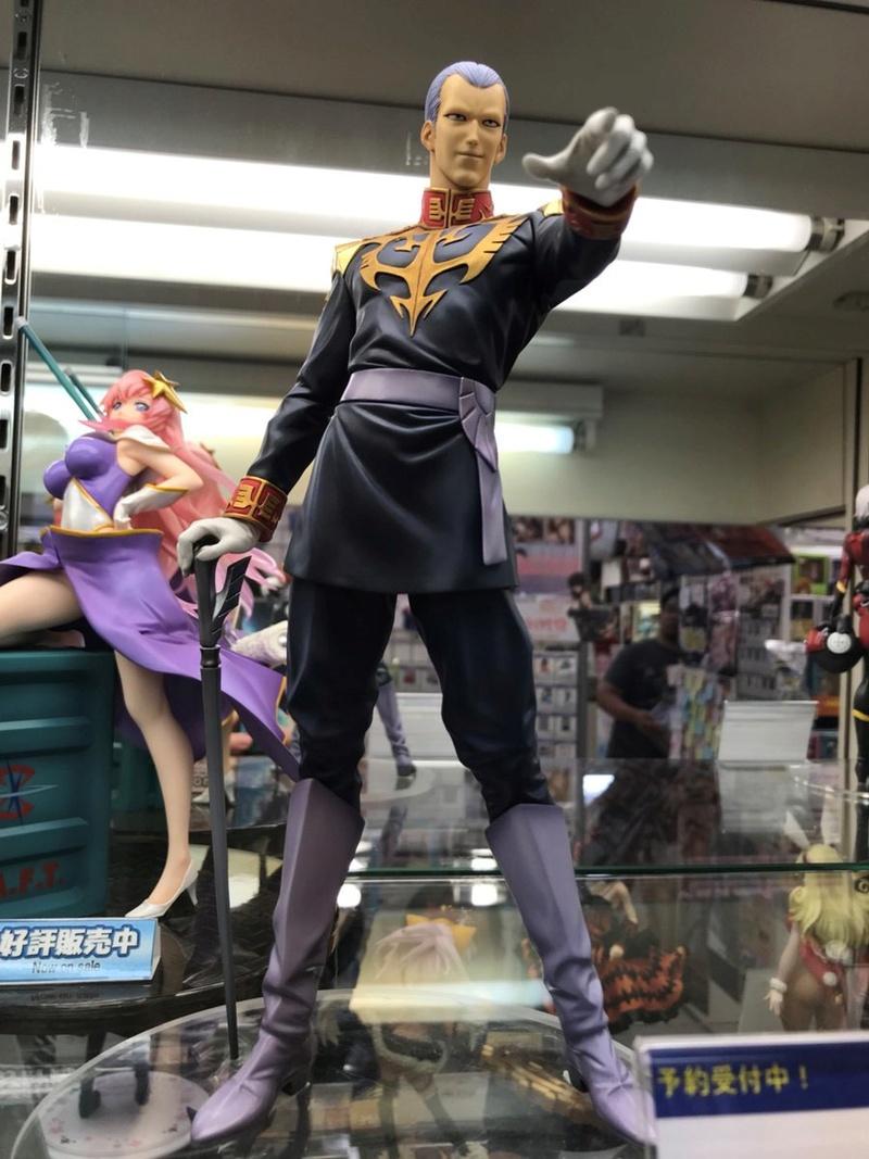 Gundam - Gundam Guys Generation DX (GGG) 1/8 (MegaHouse) 09211010